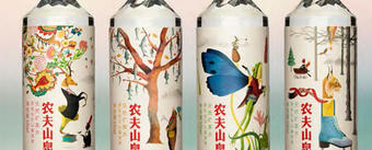 A bottle for all seasons, SIPA and NONGFU SPRING